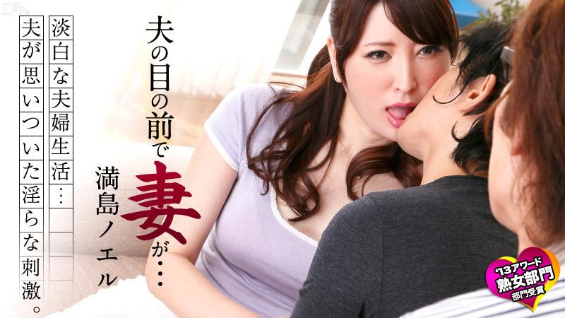 movie_title.jpg